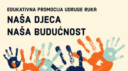 Poziv na promociju udruge u Zagrebu