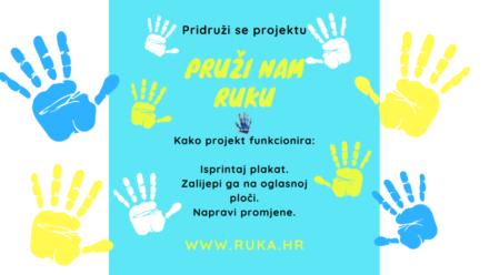 """Projekt """"Pruži nam ruku"""""""